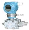 WE3351—HP智能高静压差压变送器