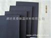 现货供应保温橡塑管  防火性能强  耐火保温材料