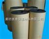 橡塑吸音棉  保温橡塑管板  隔音材料