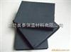 厂家专业生产橡塑保温棉  橡塑保温施工  橡塑板规格