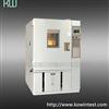 LED高温高湿试验箱LED高温高湿试验箱
