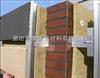 厂家长期供应岩棉制品  A1级不燃岩棉保温材料  防水岩棉保温板