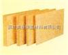 岩棉保温装饰一体板  新型保温板  可定制岩棉夹芯板