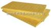 A级防火岩棉板  岩棉保温管壳价格  供应岩棉卷毡