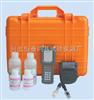 NJAL-H<br>NJAL-H便携式混凝土碱含量快速测定仪,砼碱含量检测分析仪