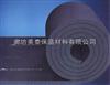 华美橡塑保温板  橡塑保温管规格  橡塑保温管价格