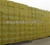 墙体隔热岩棉板  优质保温岩棉  广州岩棉板