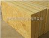 温州A级岩棉板报价  A级岩棉保温板生产厂家  销售钢结构岩棉板