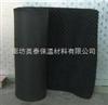 销售贴面橡塑保温板  复合贴面橡塑保温板报价
