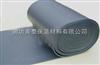 橡塑保温管耐寒性   橡塑保温管防火等级