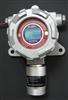 固定式氟气检测仪