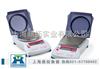 SE602FOHAUS便携式电子天平/600G便携式天平(上海总代理)
