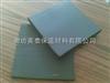 供应铝箔贴面橡塑板  白色橡塑保温板价格