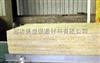 价格最低岩棉板   保温市场岩棉板