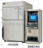 MLR22日本爱泰克ETAC导通可靠性评价系统