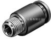 QSF-1/4-10-BQSF-1/4-10-B,快插式螺纹接头,153028