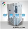 P成都高低温循环交变湿热试验箱