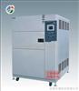 集成电路冷热冲击试验箱,二极管高低温冲击箱,连接器温度冲击试验箱