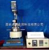 CKGF-50ml实验室高压反应釜