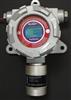 固定式甲醇检测仪