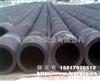 喷沙胶管|喷沙胶管厂家|喷沙胶管应用领域