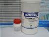 (R)-S-(2-氨基-2-羧乙基)-L-半胱氨酸
