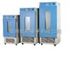 OBY-X250-SE1厂商直供OBY-X250-SE1  生化培养箱(无氟)