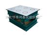 QZT-1型<br>砌墙砖试模磁力振动台,新标准磁力振动台