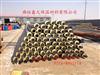 dn300无缝直埋保温管的生产工艺,无缝直埋保温管的制作工艺