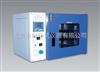 PH-030A培養箱/幹燥箱(兩用箱)