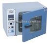 PH-010(A),030(A)系列干燥箱-干燥箱,培养箱两用箱