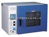 GRX-9013A系列干燥箱-热空气消毒箱