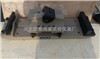KZ-1型<br>550mm混凝土抗折装置价格,混凝土抗折夹具