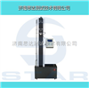 隔气膜拉力试验机生产厂家,隔气膜拉力试验机价格