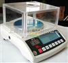 国产电子天平1200g 自带防风罩0.02g亚津电子天平