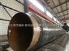 甘肃省室外热水直埋保温管施工,生产聚氨酯直埋式保温管道优秀厂家