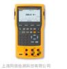 福绿克Fluke 754EL文档化全功能过程校准器