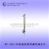 低温防霜型磁性液位计厂家批发销售