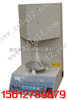 水泥游离氧化钙测定仪厂家价格