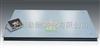 小地磅精准选购——防腐功能强大的不锈钢电子地磅秤