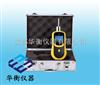 HH2000-C6H6泵吸式苯、苯系物检测仪
