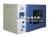 DHG-9123A/DHG-9123AD鼓风干燥箱