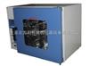 DHG-9035A/DHG-9035AD小型高温箱