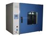 DHG-9075A/DHG-9075AD电热干燥箱