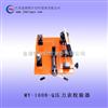 压力表校验器-电动压力校验台-金湖铭宇自控设备有限公司