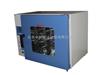 300℃台式係列電熱幹燥箱