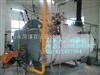 1吨燃气蒸汽锅炉价格|1吨燃气蒸汽锅炉厂家|1吨燃气蒸汽锅炉