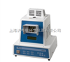 WRR熔点仪/上海精科熔点仪WRR/上海易测熔点仪/上海彼爱姆熔点仪/上海申光熔点仪