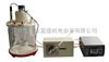 SYD-3069型萘结晶点试验器