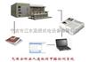 LY-QTFX蓝煜甲醛气体分析法 甲醛测试系统